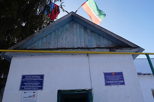 Выехав поидеально ровной дороге изстолицы Татарстана всело Базарные Матаки в8 утра, мыоказались наместе ровно в10