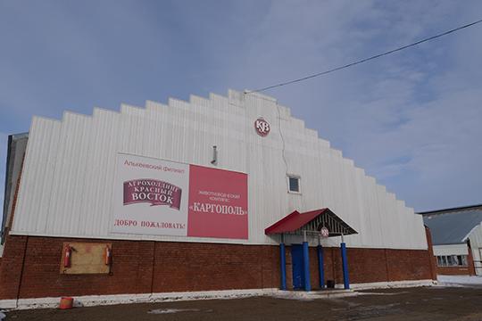 Всего агрохолдинг «Красный Восток» ведет свою работу в8 районах Татарстана, ноАлькеевский— один изопорных