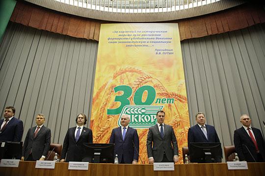 На этой неделе Ассоциация крестьянских (фермерских) хозяйств и сельскохозяйственных кооперативов России (АККОР) отметила 30-летие своей организации и организовала XXXI съезд