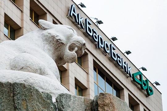С залогами по госзакупкам работают 18 российских банков. Примечательно, что в список не попал ни один из татарстанских банков, включая и «Ак Барс Банк»