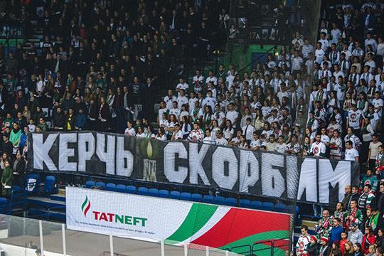 Организаторы отменили всю шоу-программу – за день до матча в Керчи произошёл теракт, в котором погибло 20 человек