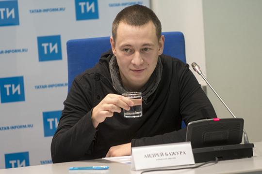 Андрей Бажура