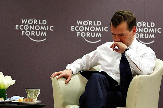 Российская делегация либо вовсе небудет участвовать воВсемирном экономическом форуме вДавосе, который состоится 22–25января 2019 года, либо наше представительство будет значительно урезано