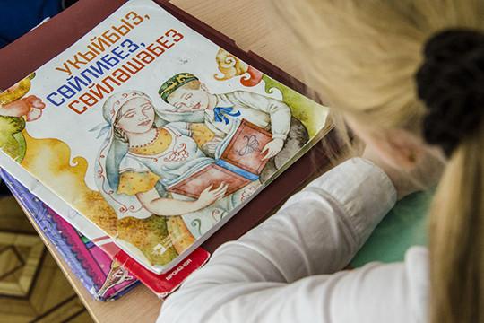 Все более пикантноначинает выглядеть полное отсутствие какой-либо информации оФонде сохранения иизучения родных языков народов России
