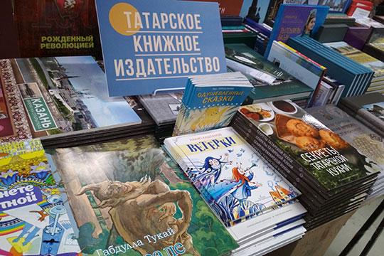 Особенностью фестиваля является то, что вего работе принимает участие иместные издательства, поэтому встречались книги инататарском языке