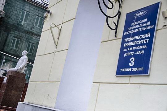 Экономические полицейские провели обыски накафедре автоматикиКНИТУ-КАИ, изъяли много документации, апотом «прихватили» надопрос ряд сотрудников