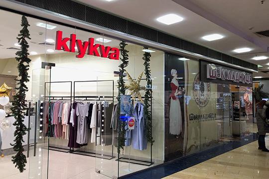 Магазин спортивных товаров Sportland сменил магазин женской одежды Klykva