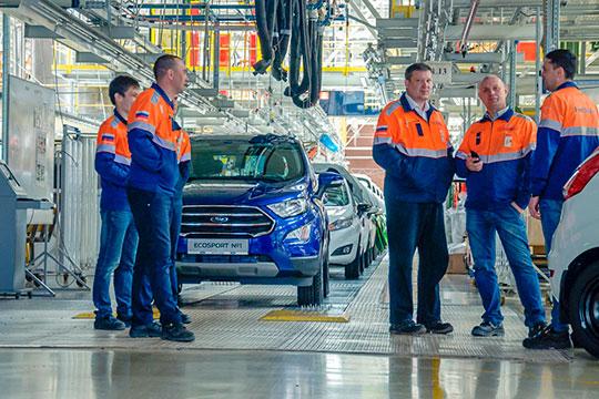Янки, гоухоум: новая стратегия Ford ударит поТатарстану?