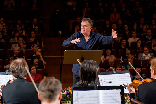 Два тендера опубликовал муниципальный камерный оркестр Игоря Лермана
