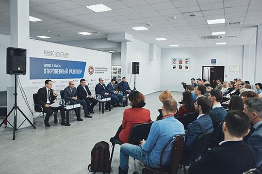 ВВерхнем Услоне накануне состоялось очередное выездное заседание Совета попредпринимательству при президентеРТ