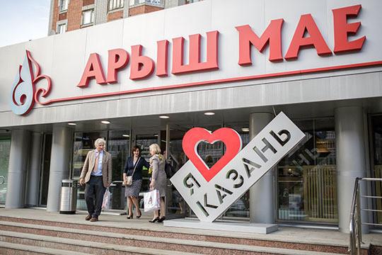 Главный конкурент алкомаркетов «К& Б» и«Бристоля» вреспублике— это татарстанская сеть «Арыш мае», близкая «Татспиртпрому»