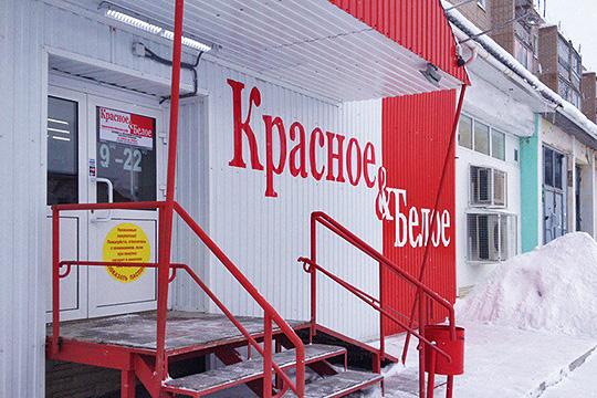 Вчера три известных российских ритейлера: сети продовольственных магазинов «Дикси», «Бристоль» и«Красное ибелое»— заявили ослиянии бизнеса