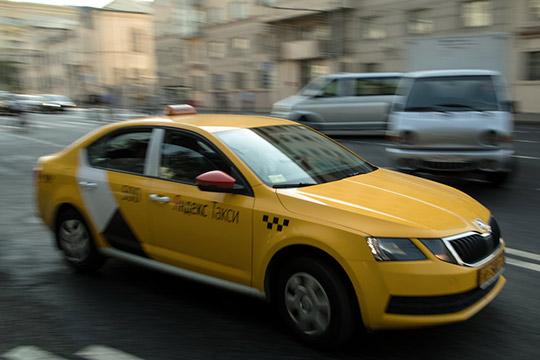 Служба поддержки гет такси для клиентов красногорск