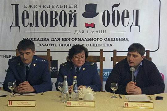 Предпринимателей наприем впрокуратуре ждут каждый первый вторник месяца с8 до17.00. «Пожалуйста, обращайтесь»,— сказала Купова