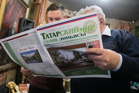 Делать ставку исключительно наязык, превращая его включевой критерий «татарскости», крайне недальновидно