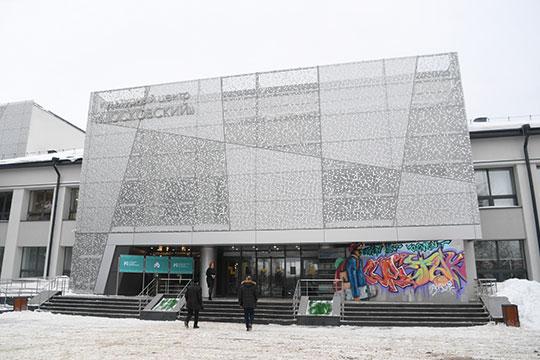 Путину могут показать парк Урицкого ицентр культуры испорта «Московский» (бывший ДКим. Урицкого)