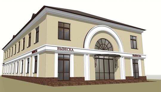 Вместо обычного для современного продуктового ритейла «лабаза» изсэндвич-панелейX5 Retail Groupберется зареконструкцию исторического объекта в Елабуге