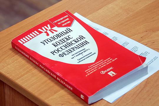 Правозащитники указывают настатью 161УПК, вкоторой указано, что запрет наразглашение данных предварительного расследования нераспространяется насведения онарушении закона органами госвласти иихдолжностными лицами