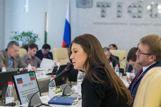 ВНижнекамске пройдет международный инвестиционный форум под оригинальным названием «Это то, сэр».Необычное название форума придумалаТалия Минуллина