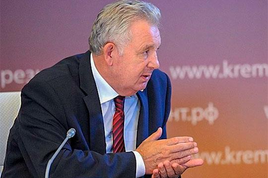 Бывшего губернатора Хабаровского края иполпреда президента вДФОВиктора Ишаевавсе-таки пожалели ипоместили под домашний арест