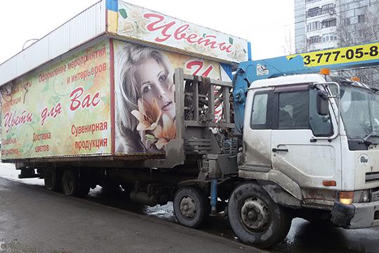 Запоследние годы Казань прошла большой путь подемонтажу незаконных объектов торговли