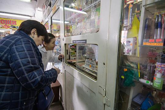 Новый проект закона о нестационарной торговле вызвал шквал критики в ассоциации городов Поволжья