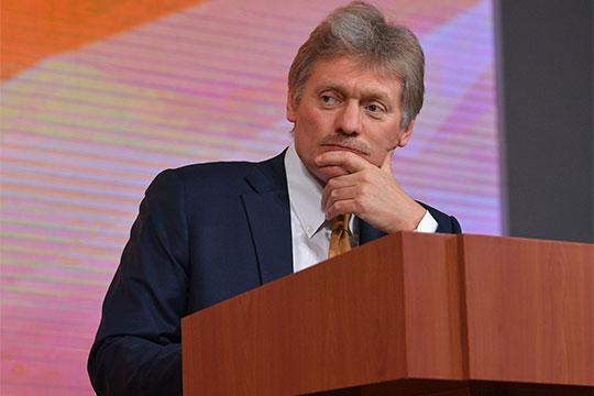 Кремль в лице пресс-секретаря президента России Дмитрия Пескова всячески дистанцируется от володинских идей, называя их то «одним из экспертных мнений, то «новым предложением», которое необходимо изучить