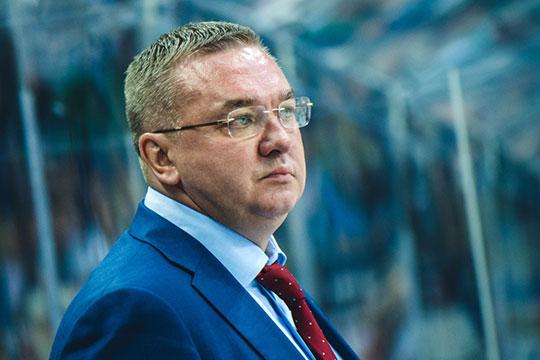 Самый очевидный плюс — Валерий Белов уже работал главным тренером «Ак Барса»