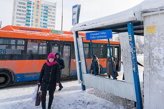 «Затри месяца сучастием автобусов вгороде произошло 4 ДТП, вкоторых 4 человека получили ранения различной степени тяжести. Таким образом, посравнению саналогичным периодом прошлого года произошло снижениена60%»
