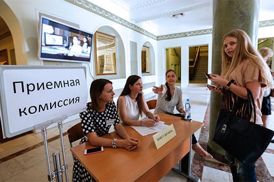 «Это может напугать, ноподчеркивает престиж»: рейтинг вузов Казани покачеству абитуры