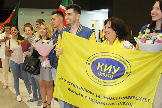 КИУ им.Тимирясова в2019 году увеличил число платных мест на20%— всвязи свысокой востребованностью