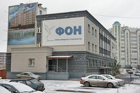 ВладимирБелов— финансовый управляющий главы группы компаний «Фон»Анатолия Ливады. Последний также имеет долги сдевятью нулями: размер реестра кредиторов перевалил замиллиард рублей (1,13 миллиарда)