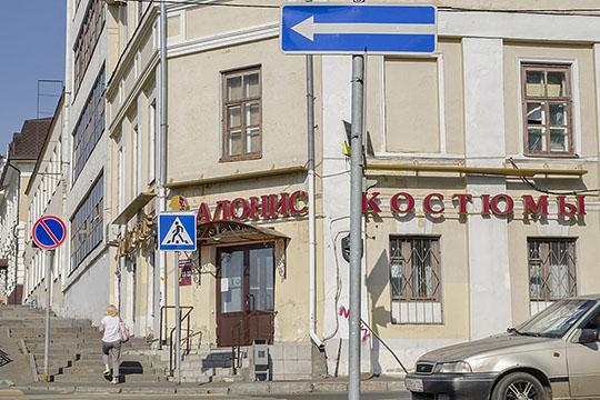 ЕкатеринаБурнашевская была конкурсником известной вТатарстане швейной фабрики «Адонис»