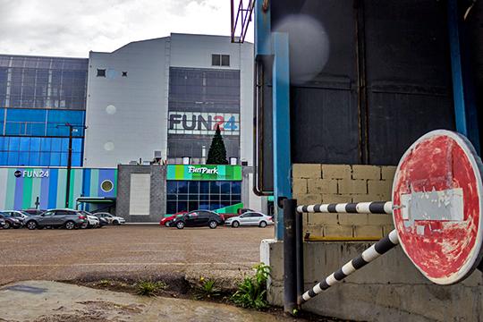 Развлекательный комплекс наул.М. Гафури вКазани саквапарком иокенариумомСергею Лашкинупока неудается продать. Вмарте этого года Fun24выставляли напродажу за1,3млрд рублей