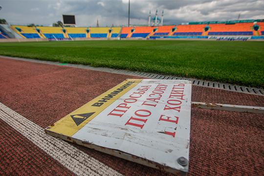Прежняя лицензия Центрального стадиона заканчивается 28июля, аматч стоит вкалендаре на29-е число. Центральный может просто неуспеть получить все необходимые документы
