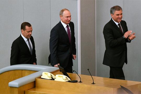 «Естественно, Вячеслав Володин видит себя вроли главы Госдумы. Канцлером онвидит Владимира Путина. Ну, апрезидентом может стать дажеДмитрий Медведев»