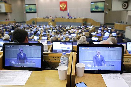 Кфиналу весенней сессии Госдумы политологи подготовилиседьмой интегральный рейтинг «Коэффициент полезности депутатов Госдумы РФ»