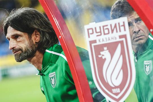 Отныне в режиме полного молчания: «Рубин» и Шаронова оштрафовали на 1,2 миллиона