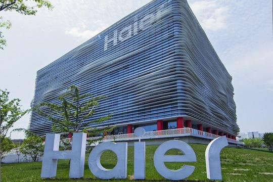 «Эволюция Haier: отубыточного завода доглобальной суперплатформы»