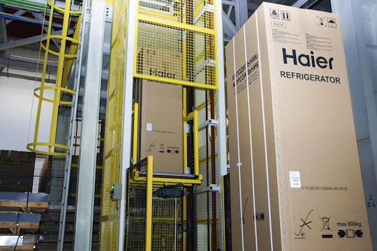 Завод быстро оправился изавоевал первую золотую медаль вистории производства китайских холодильников