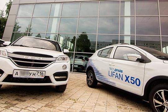 У Lifan по РТ минус 115 автомобилей и всего 20 регистраций, федеральные потери тоже солидные: минус 64% до 2,65 тыс. проданных авто