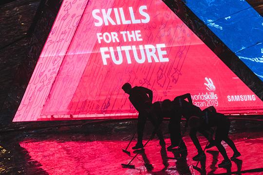 Встолице Татарстана завершился мировой чемпионат попрофмастерству WorldSkills