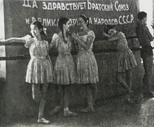 Класс национального отделения в Ленинградском хореографическом училище. Вторая слева - Альфия Айдарская (в школе - Алла Садыкова)