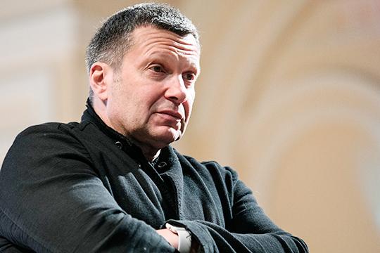 Владимир Соловьеввновь вэпицентре скандала