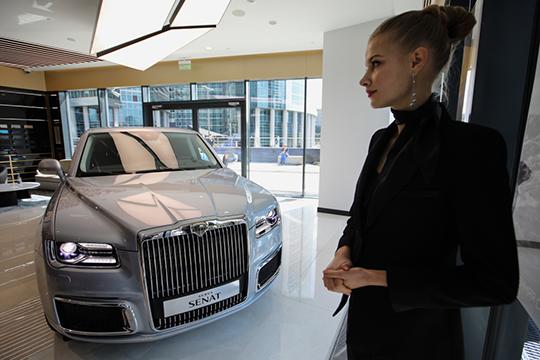 «Если сегодня Aurus в единичных экземплярах собирают в НАМИ (скорее всего, в столице и продолжат делать все правительственные авто), то поточное производство — в «Алабуге»