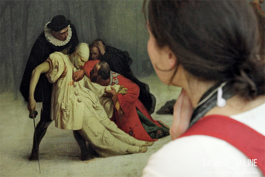 Выставка«Французские импрессионисты и эпоха»