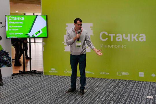 Камиль Калимуллин рассказал, что в их регионе IT-компании уже думают над созданием собственных частных университетов, открывают центры детского технического творчества и проводят обучающие курсы