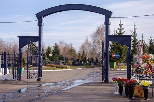 Миннефанис Хабибуллинзаявил СМИ, что уже в2020 году «Молодежное» расширят вдвое: к70 слишним гектарам существующего кладбища добавят еще 76