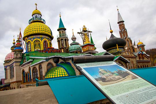 Уже весной 2020 года может сбыться давняя мечта Ильдара Ханова, в Храме всех религий откроется реабилитационный центр для алко- и наркозависимых