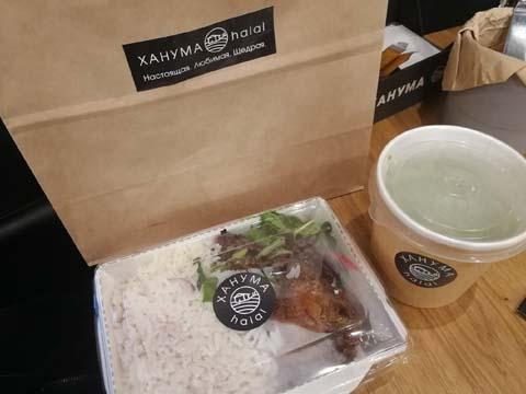Если вынедоели блюда (аэто вполне возможно из-за больших порций, как мыписали выше), официанты предлагают упаковать ссобой